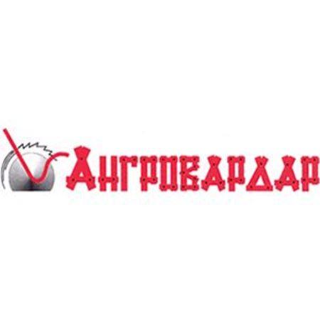 Слика за продавачот АНГРОВАРДАР дооел