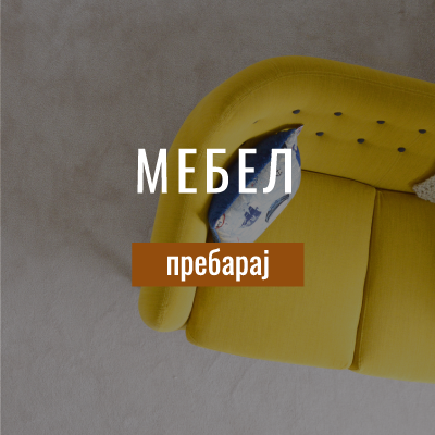mebel-clubeconomy